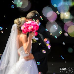 EricAndChristyPhotographers1